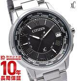 【先着2000名様限定1000円割引クーポン】【36回金利0%】[P_10]シチズン クロスシー XC ハッピーフライト ワールドタイム ソーラー電波 CB1020-54E [正規品] メンズ 腕時計 時計