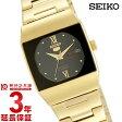 【セイコー5】(ファイブ) 逆輸入モデルSEIKO5 DRESS 機械式(自動巻き) SYM638J1 レディース 腕時計 時計