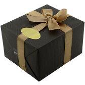 【選べるリボン16色♪】オーセンティックブラック × リボン16色 [ギフトラッピング No.6 Authentic Black]プレゼント 高級ラッピング ギフト包装 #wrp006