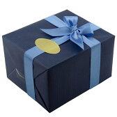 【選べるリボン16色♪】オーセンティックネイビー × リボン16色 [ギフトラッピング No.8 Authentic Navy]プレゼント 高級ラッピング ギフト包装 #wrp008