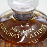 サントリー響ジャパニーズハーモニー700ml名入れ彫刻ボトル【楽ギフ_包装選択】【楽ギフ_のし宛書】【楽ギフ_名入れ】
