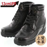14f_black