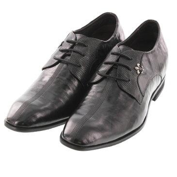 【7cmUP】 +7cmUP シークレットシューズ 7_biz_004 ビジネスタイプ ビジネスシューズ 靴 結婚式 本革 7cm背が高くなる シークレットブーツ シークレット メンズ ブラック 黒 紐靴
