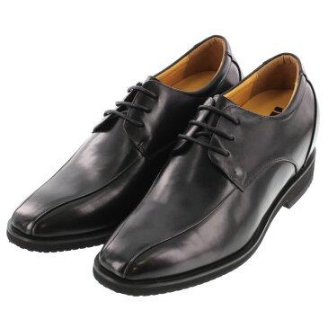 【7cmUP】 +7cmUP シークレットシューズ 7_biz_011 ビジネスタイプ ビジネスシューズ 靴 結婚式 本革 7cm背が高くなる シークレットブーツ シークレット メンズ ブラック 紐靴