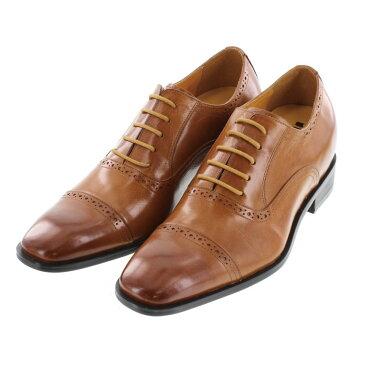 【7cmUP】 +7cmUP シークレットシューズ 7_biz_013 ビジネスタイプ ビジネスシューズ 靴 結婚式 本革 7cm背が高くなる シークレットブーツ シークレット メンズ ブラウン 紐靴