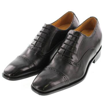 【7cmUP】 +7cmUP シークレットシューズ 7_biz_012 ビジネスタイプ ビジネスシューズ 靴 結婚式 本革 7cm背が高くなる シークレットブーツ シークレット メンズ ブラック 紐靴