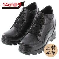 14k_black14cmUPシークレットブーツバイク足つき改善ブーツシークレットシューズコスプレ14k_blackメンズ紐靴