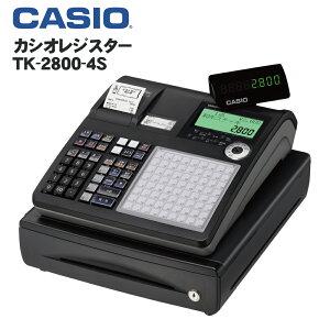 カシオレジスターTK-2800-4S