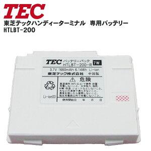 HTLBT-200