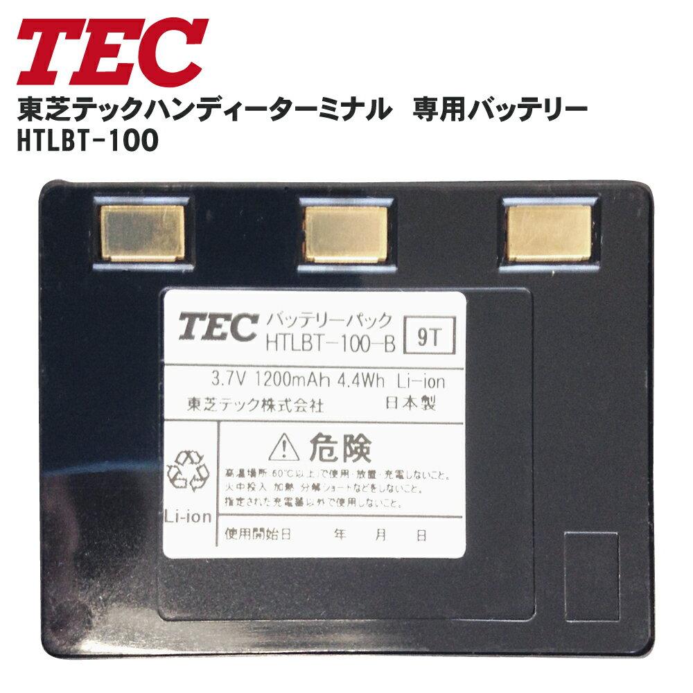 オフィス機器, レジスター  HTL-100 HTLBT-100 1