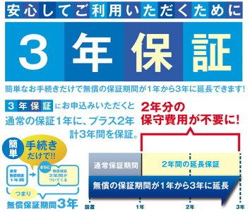 【代金引換可能】シャープ製デジタルサイネージPN-Y43643インチタイプ(インフォメーションディスプレイ)【PN-Y425の後継モデル】