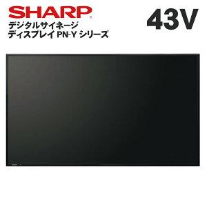 【シャープ】デジタルサイネージPN-Y436_43インチタイプ