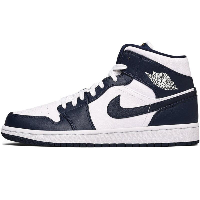 メンズ靴, スニーカー NIKE AIR JORDAN 1 MID OBSIDIAN WHITEOBSIDIAN-METALLIC GOLD - 554724-174