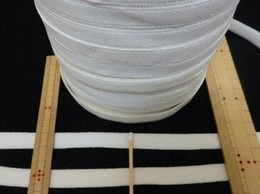 平ゴム紐 10ミリ幅サラシ 100メートル使い方工夫次第手作りマスクゴム