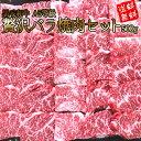 鳥飼畜産の鳥取和牛 特撰カルビ焼肉セット 500g 国産 牛肉 バーベキュー 焼き肉 カルビ 肉 限定 高級 贅沢 株式会社あかまる牛肉店 鳥取県