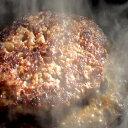 前回スーパーセールで1秒に1個売れた!やわらかいお肉から和牛の旨みたっぷりのジューシーな肉...