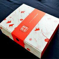 ギフトボックス(贈り物用化粧箱)