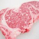 黒毛和牛 霜降り サーロイン ステーキ 150g s 【 牛...
