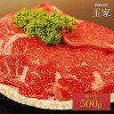 【送料無料】【神戸ビーフ ギフト】神戸牛 ランプ 焼肉 500g(冷蔵)国産 牛肉 肉 贈答 お返し お取り寄せグルメ 巣ごもり 自粛 復興応援