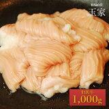 【送料無料】神戸牛のルーツ黒毛和牛◎但馬牛 ホルモン(大腸) 1,000g(冷蔵) 国産 牛肉 てっちゃん シマチョウ 肉 テッチャン もつ鍋 しまちょう お取り寄せグルメ 巣ごもり 自粛 復興応援