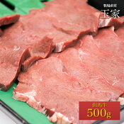 但馬牛ホルモンハート500g(冷蔵)国産牛肉