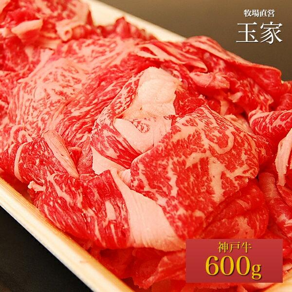 牛肉, モモ  600g