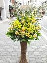 squareミディアムスタンド 黄色オレンジ系 15000円 スタンド高さ75cm 色合い変更出来ます!