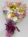 全国配送可能! 花束 豪華ミックス お誕生日・送別会などお祝い事に贈れます rht-0030