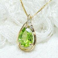 グリーングラスドロップ大粒のペリドットとダイヤモンドのネックレスK10イエローゴールドダイヤモンドシンプル誕生日プレゼント8月誕生石10K10金YG