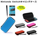 Nintendo Switch ケース Nintendo S...