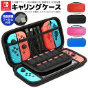 Nintendo Switch ケース Nintendo Switch ハードケース 収納バッグ カ...