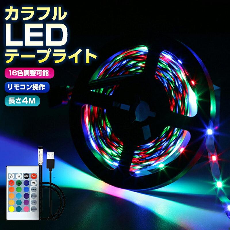 sunairan『LEDテープライトSMD2835 10M 600連』