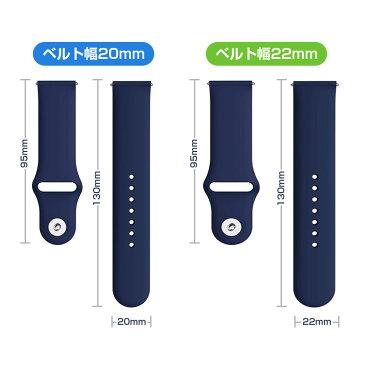 Samsung Galaxy Watch Active2 40mm 44mm 対応 バンド Galaxy Watch 42mm/46mm 対応 スポーツバンド サムスン スマート ウォッチ 交換用 バンド シンプル 全6色 スポーツ ベルト シリコン おしゃれ Sport band 時計バンド 柔軟 ラバー 替えベルト 薄型 軽量 送料無料