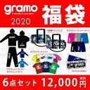 【送料無料】グラモ 福袋 2020 限定6点セット F020...
