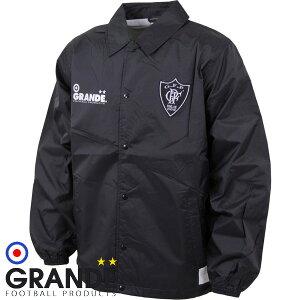 グランデ ベーシックコーチジャケット( サッカー フットサル ウェア アウター グランデ GRANDE )