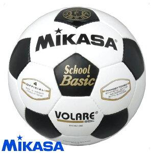 フットサルボール 検定球 FLL288