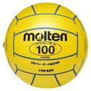 モルテン バレーボール(小学校新教材用) 黄 KVN100Y( バレーボール バレー ボール その他ボール 子供用 軽量 )