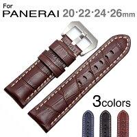 【for PANERAI】 本革製 クロコダイル型押し 時計ベルト 11Straps 【パネライにピッタリ】