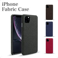 iPhone用 Fabric Case ファブリックケース フェルト APPLE  iPhone11 / iPhone11 Pro / iPhone11 Pro Max