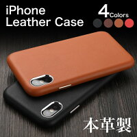 iPhone用 高級 本革製 Leather Case  APPLE レザーケース iPhone X / XR / XS / XS Max用