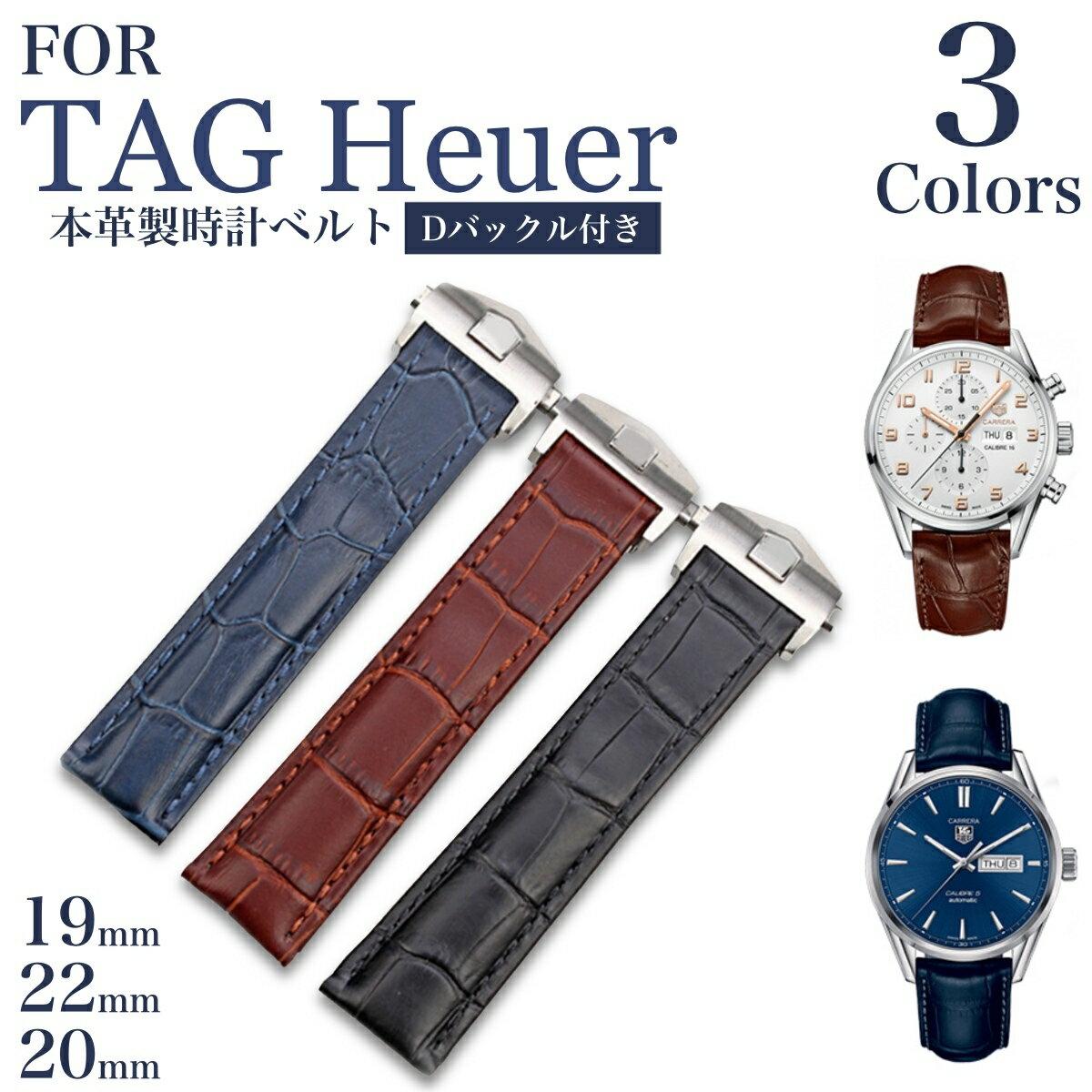 腕時計用アクセサリー, 腕時計用ベルト・バンド  for TAG Heuer D 11Straps