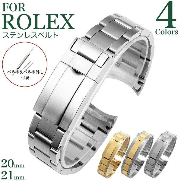 forROLEX 取り付け幅20mm21mmステンレスベルト金属ベルト時計ベルト時計バンド11Straps ロレックスエクスプ