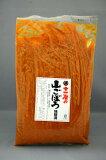 (業務用)味噌山牛蒡【500g入り】