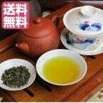 ウーロン茶50g 【1000円ポッキリ】烏龍茶 特選黄金桂 お茶 中国茶 青茶 半発酵茶 茶葉 送料無料