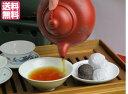 中国茶 ダイエット