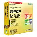 瞬簡 PDF 統合版 11 PDSB0