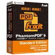 筆まめ Foxit PhantomPDF 6 Standard Edition NULL