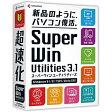 筆まめ SuperWin Utilities 3.1 NULL