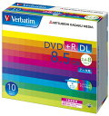 Verbatim製 データ用DVD+R DL 片面2層 8.5GB 2.4-8倍速 ワイド印刷エリア 5mmケース入り 10枚 DTR85HP10V1