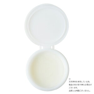 ink.クレンジングバームローズ(90g・クレンジング・約50日分)3